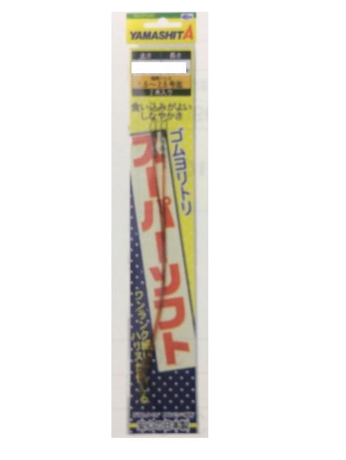 【Cpost】ヤマシタ ゴムヨリトリSS 2.5mm 50cm(yamaria-566147)