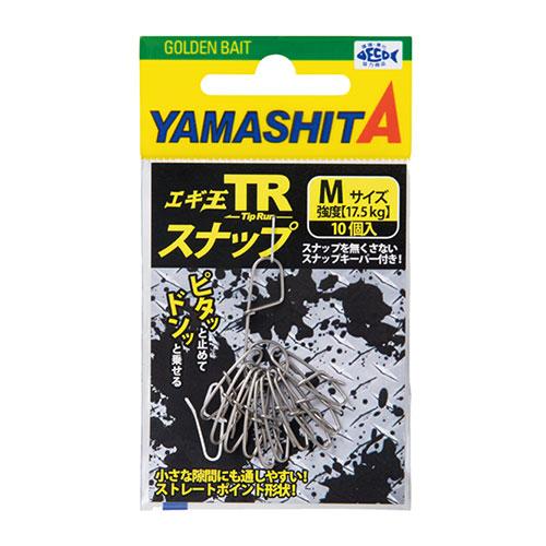 【Cpost】ヤマシタ エギ王 TR スナップ M 10個入(yamaria-567687)