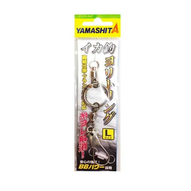 【Cpost】ヤマシタ イカ釣ヨリトリング M(yamaria-576177)