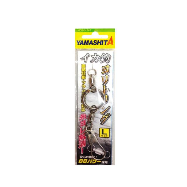 【Cpost】ヤマシタ イカ釣ヨリトリング L 125mm(yamaria-576184)