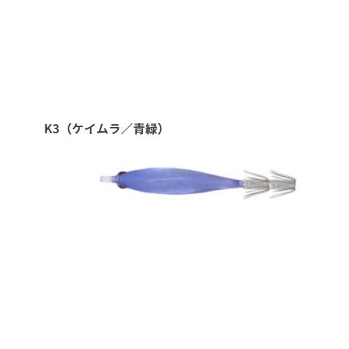 【Cpost】ヤマシタ おっぱいスッテ 7-2 UV K3ケイムラ/青緑 (yamaria-580730)