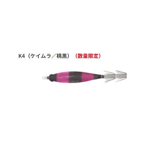 【Cpost】ヤマシタ おっぱいスッテ 7-2 UV K4ケイムラ/桃黒(yamaria-580747)