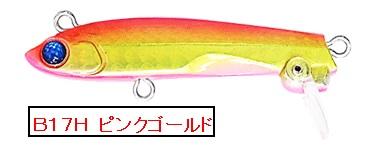 【Cpost】マリア メタフラ 32g B17H ピンクゴールド
