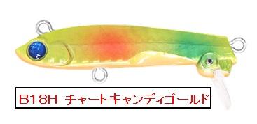 【Cpost】マリア メタフラ 32g B18H チャートキャンディーゴールド
