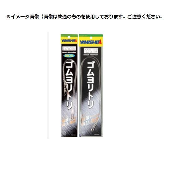 【Cpost】ヤマシタ ゴムヨリトリ R/RS 1.5mm 1m(yamaria-589511)