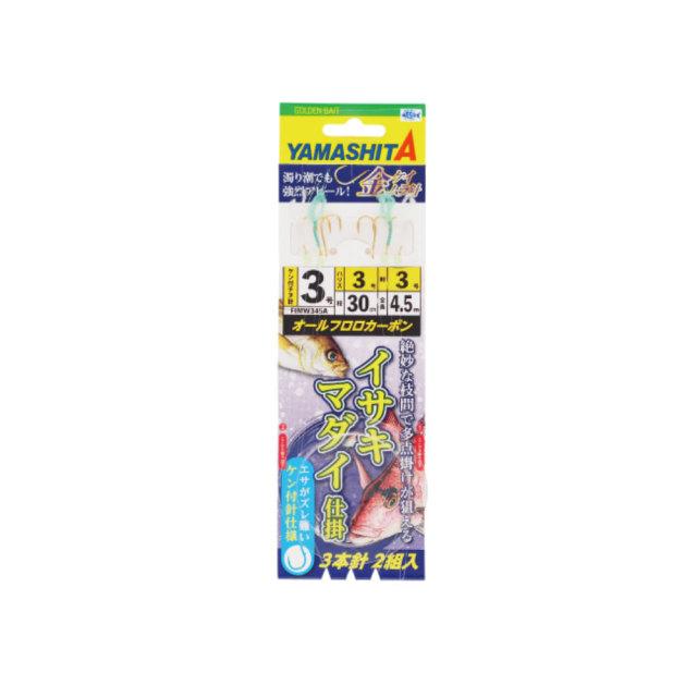 【Cpost】ヤマシタ イサキマダイ仕掛 FIMW345A 3-3-3(yamaria-603743)