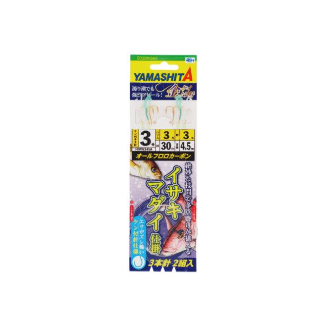 【Cpost】ヤマシタ イサキマダイ仕掛 FIMW345A 4-4-4(yamaria-603750)