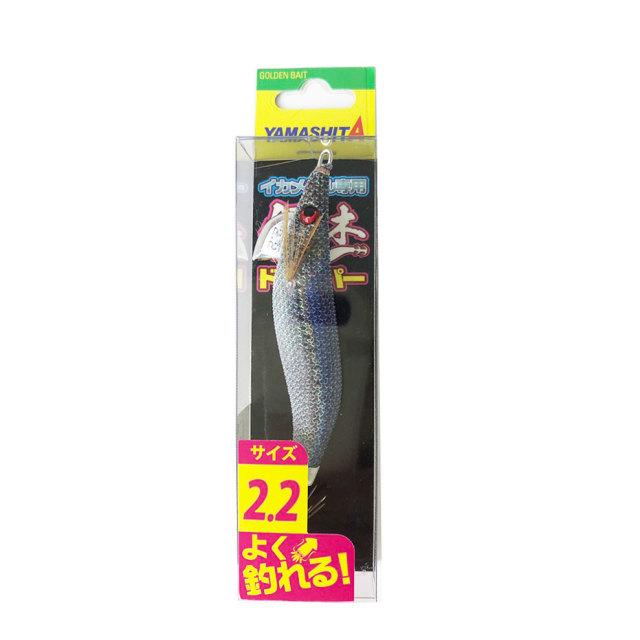 【Cpost】ヤマシタ 餌木ドロッパー 2.2 F/マイワシ(yamaria-604498)