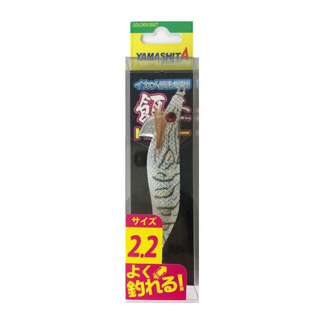 【Cpost】ヤマシタ 餌木ドロッパー 2.2 F/シラサエビ(yamaria-604511)