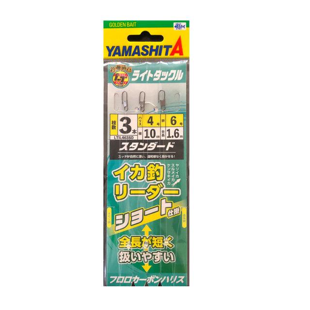 【Cpost】ヤマシタ ライトイカ釣リーダー 4-6 3本 スタンダート(yamaria-606409)