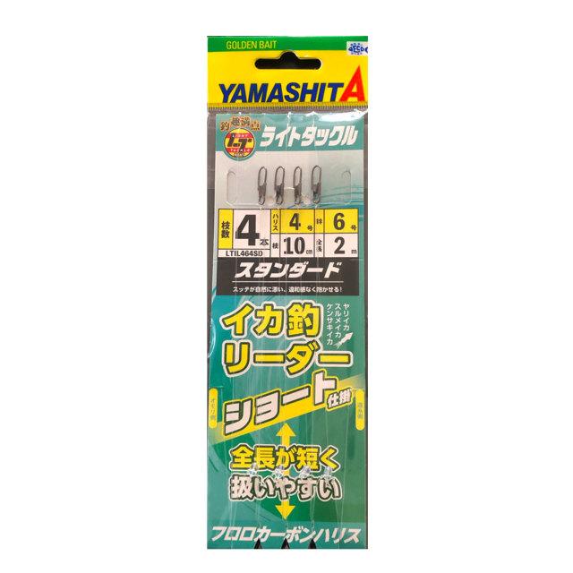 【Cpost】ヤマシタ ライトイカ釣リーダー 4-6 4本 スタンダート(yamaria-606416)