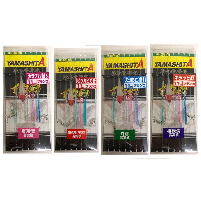 【Cpost】ヤマシタ イカ釣 プロサビキ OS 11cm 5本(yamaria-ikaturi-os)