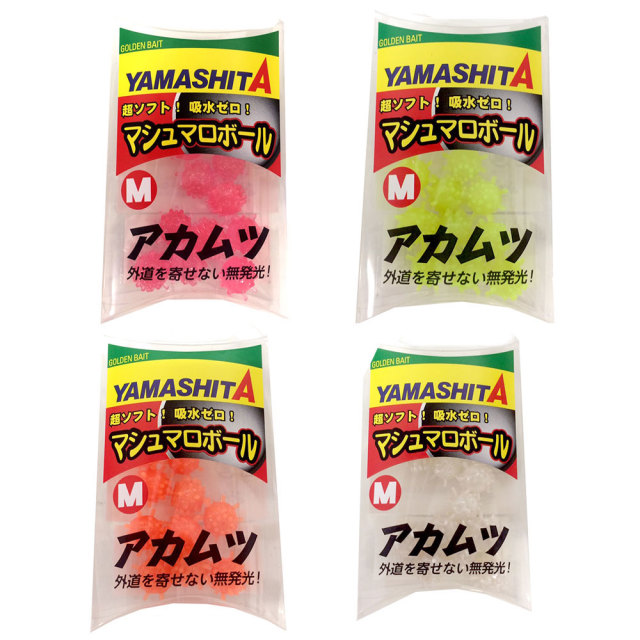 【Cpost】ヤマシタ マシュマロボール アカムツSP M(yamaria-mball-a-m)