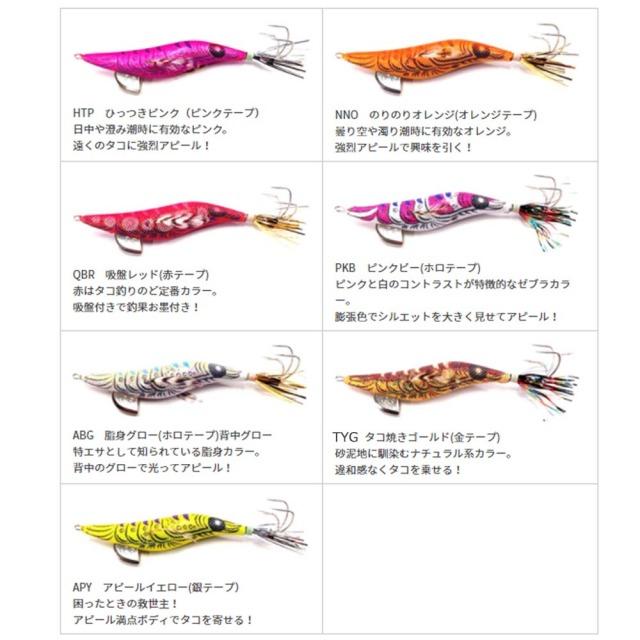 【Cpost】ヤマシタ タコじゃらし 3.5号 20g (yamaria-tako)