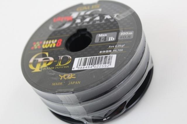 YGKよつあみ 旧ガリス ウルトラジグマン WX8 GP-D 100m 連結タイプ 300m巻 0.8号 10mX5色 60サイズ(ygk-022592-300m)