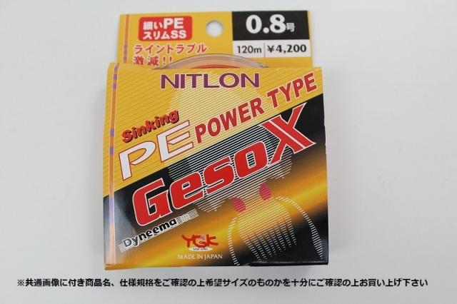 【Cpost】YGKよつあみ 旧シンキング PEパワータイプ GesoX 120m 1.0号(ygk-024022)
