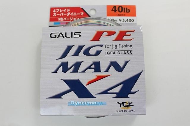 【Cpost】YGKよつあみ 旧ガリス ジグマン WX45色 200m 3.0号 40lb 10mX5色(ygk-027030)
