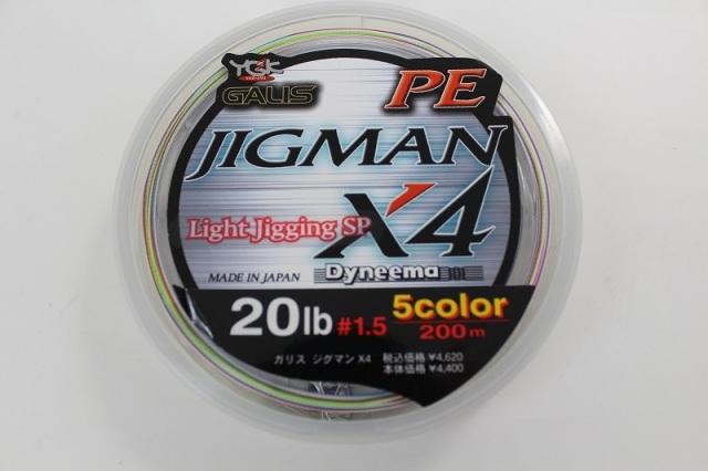 【Cpost】YGKよつあみ 旧ガリス ジグマン WX45色 200m 1.5号 20lb 10mX5色(ygk-027078)