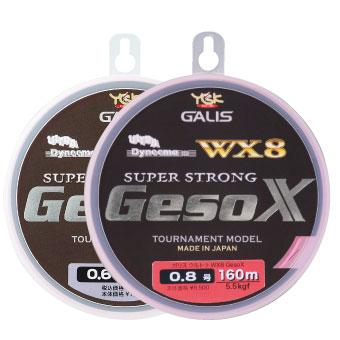 【Cpost】YGKよつあみ  ガリス ウルトラ Geso-X WX8 160m 1.0号 蛍光ピンク(ygk-027436)