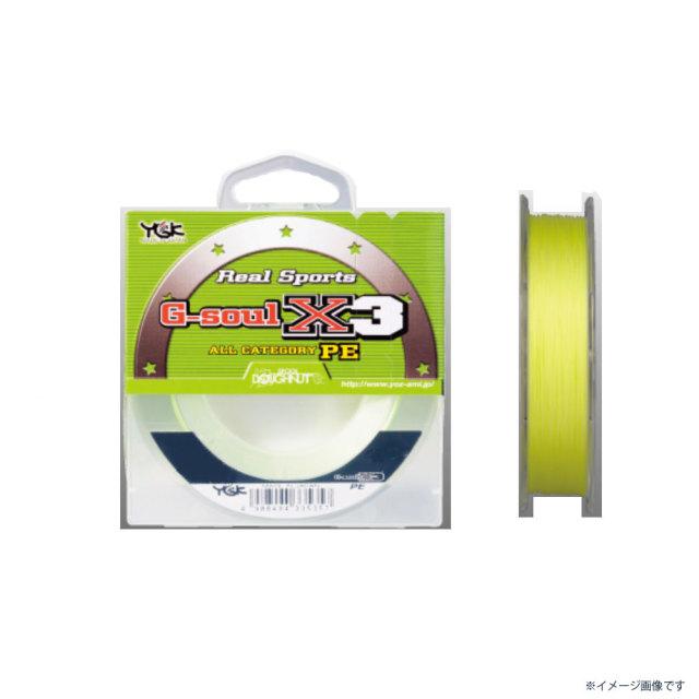 特価【Cpost】YGKよつあみ G-soulX3 100m 0.5号 705lb(ygk-335043)