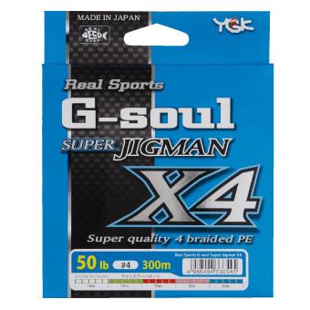 【Cpost】YGKよつあみ リアルスポーツ G-soul スーパージグマン X4 200m 2.5号 10mX5色 (ygk-336484)