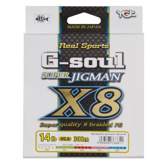 【Cpost】YGKよつあみ リアルスポーツ G-soul スーパージグマン X8 300m 4号 10mX5色 (ygk-336880)
