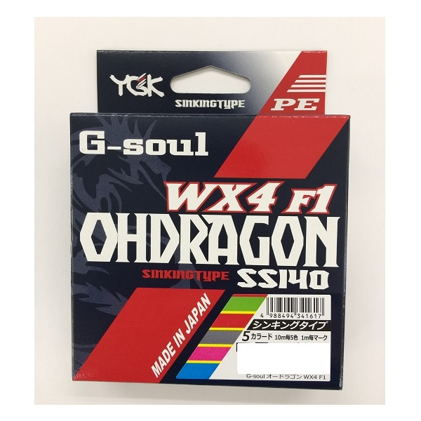 【Cpost】YGKよつあみ G-SOUL オードラゴン WX4 F-1 5カラード 200m 1.2号(ygk-341655)