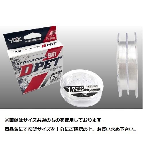 【Cpost】YGKよつあみ チェルムアンバーコード D-PET 200m クリア 0.4号/2.1LB(ygk-872142)