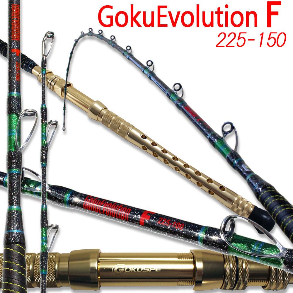 【アウトレット】旧モデル、総糸巻 GokuEvolution F 225-150 ブラック (out-90067-bk)