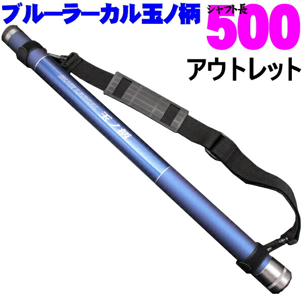 【アウトレット】小継玉の柄 BLUE LARCAL 500(柄のみ) (out-in-190138-500)