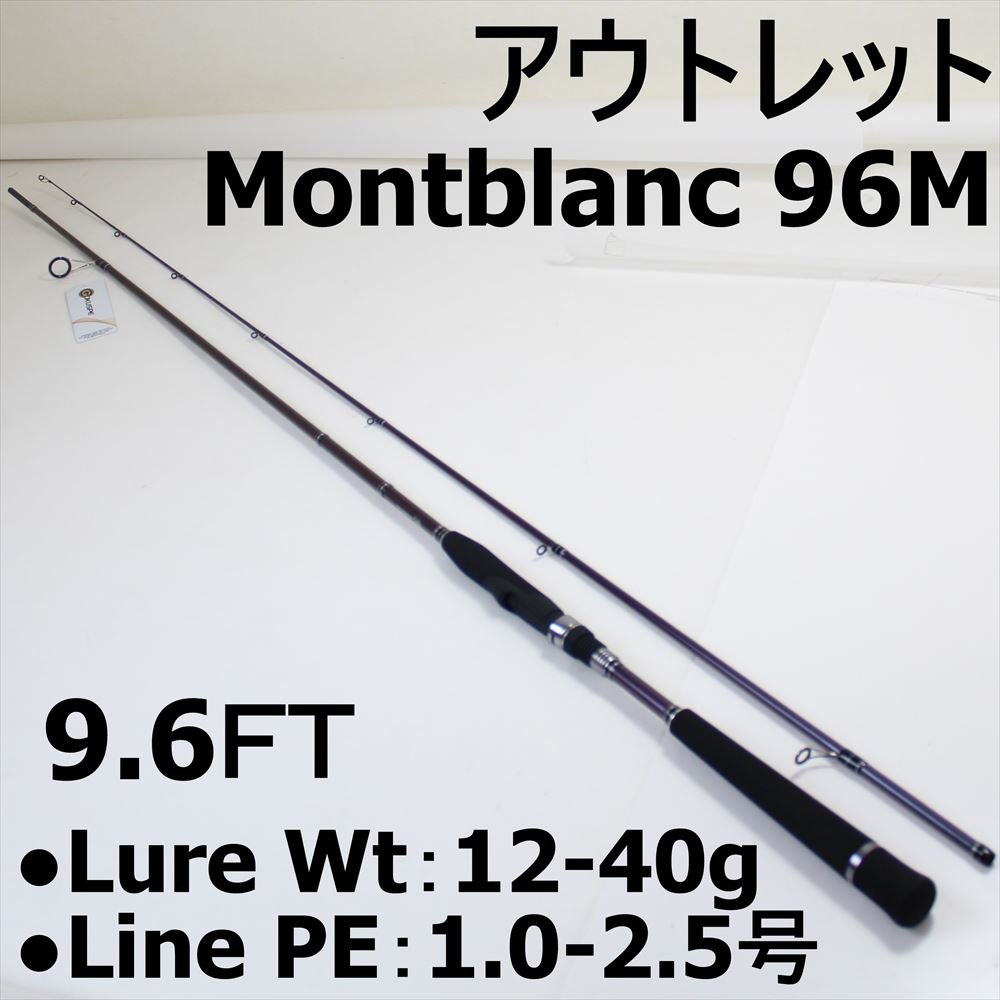 【アウトレット】 Gokuevolution Montblanc PureVersion 96M (out-in-90283)