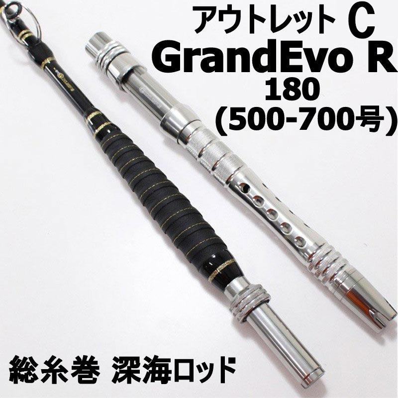 【アウトレット】 総糸巻 深海ロッド GrandEvo R 180(500-700号) ブラック Pガイド c (out-in-954927c)