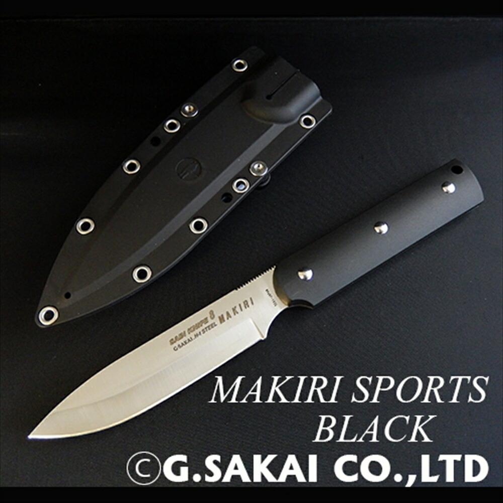 G・サカイ サビナイフ8 MAKIRI SPORTS 直刃 (sakai-740294)