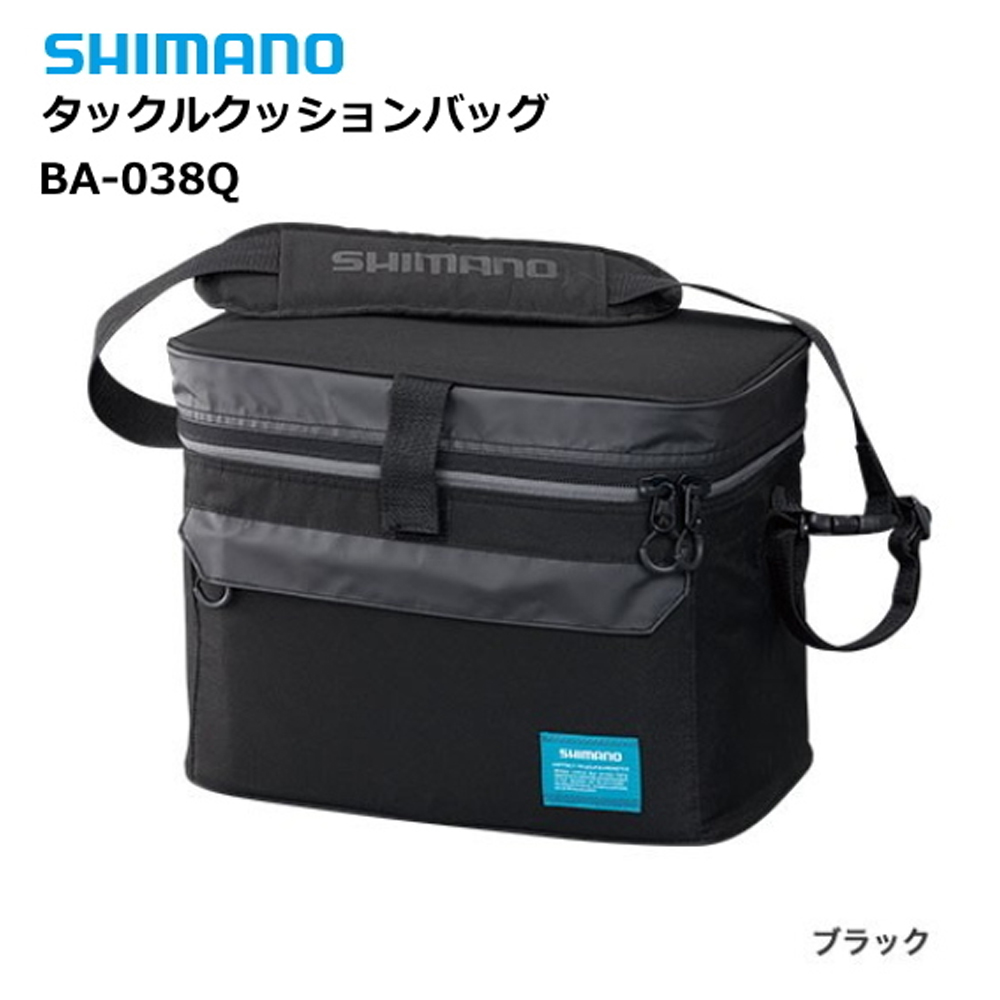 特価 シマノ タックルクッションバッグ BA-038Q 28L ブラック 120サイズ(shi-480743)