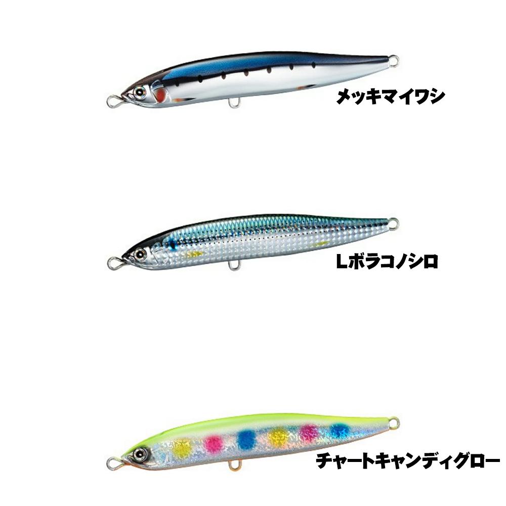 特価【Cpost】シマノ コルトスナイパー ロックスライド 140S AR-C  (shi-rs140)