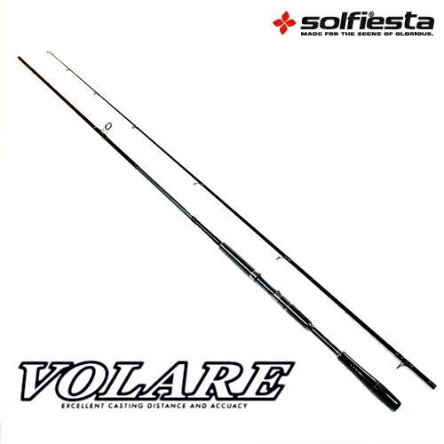 カーボンショアキャスティング VOLAREボラーレ 80g 10.6F(solf-023178)
