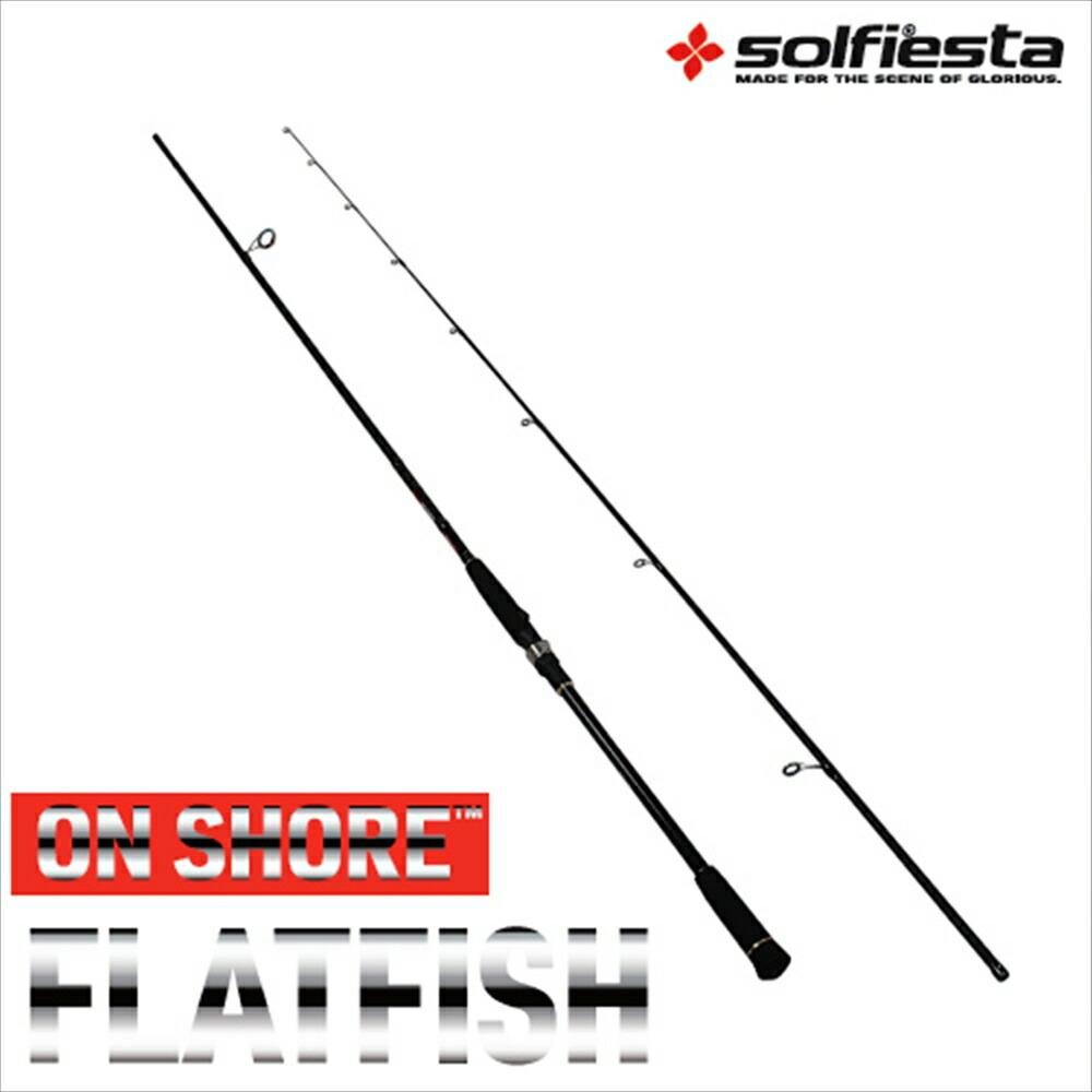 solfiesta カーボンショアジギング ONSHORE FLATFISH オンショアフラットフィッシュ 962ML(solf-029606)