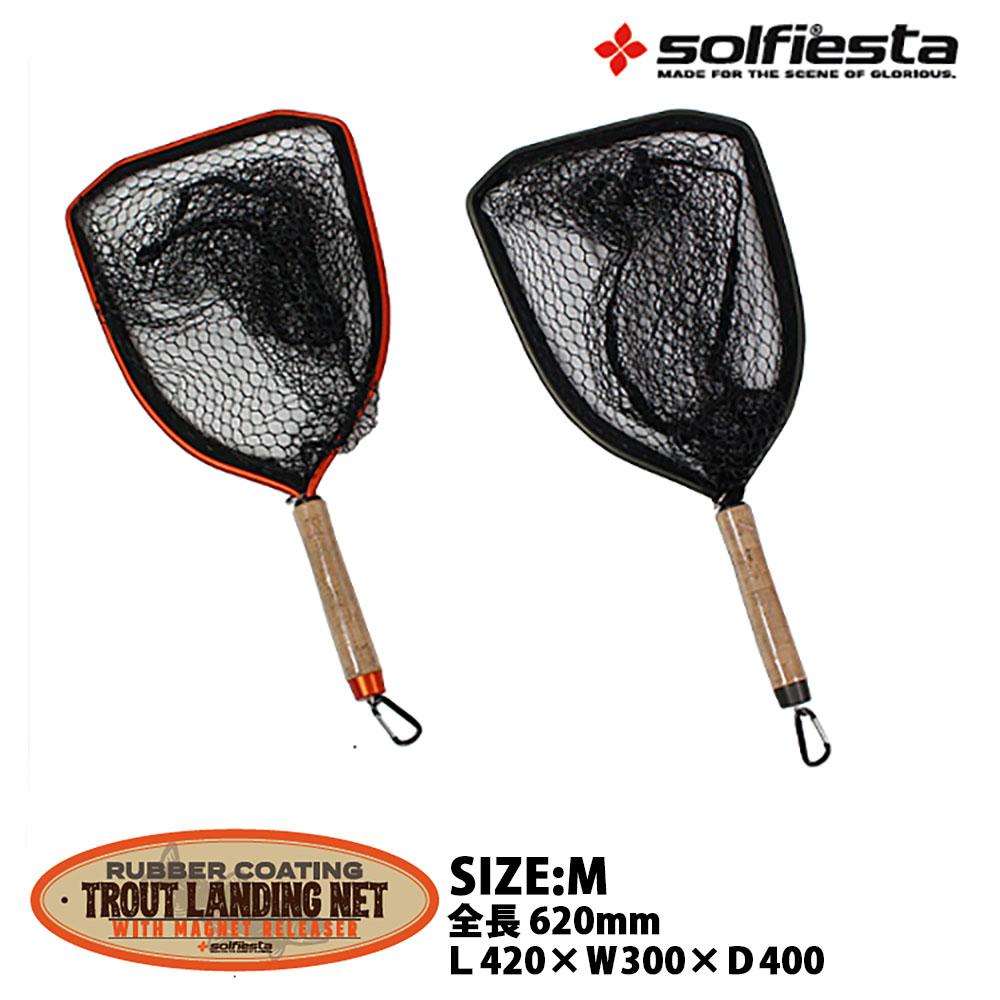 solfiesta トラウトランディングネット M(solf-trout-m)