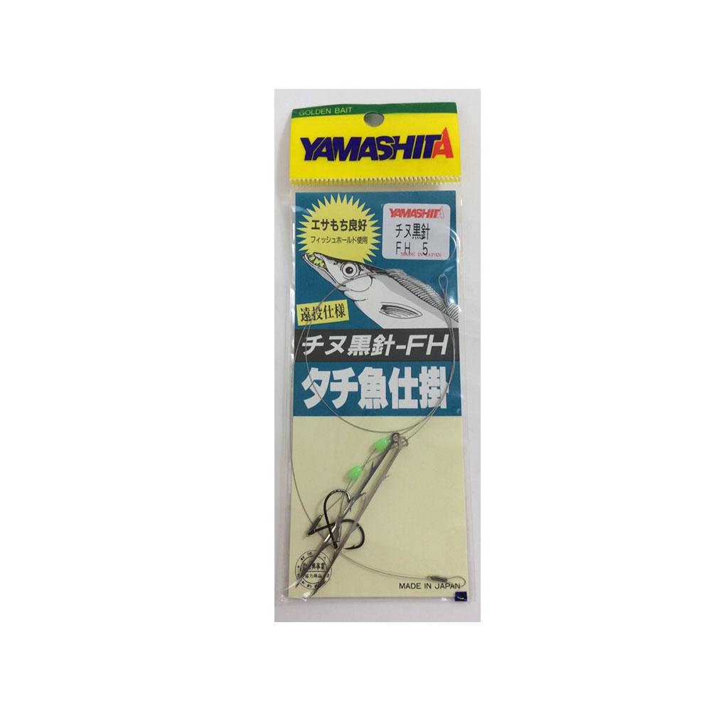 旧品・特価【Cpost】ヤマシタ タチ魚仕掛 チヌ黒針 FH5(yamaria-207224)