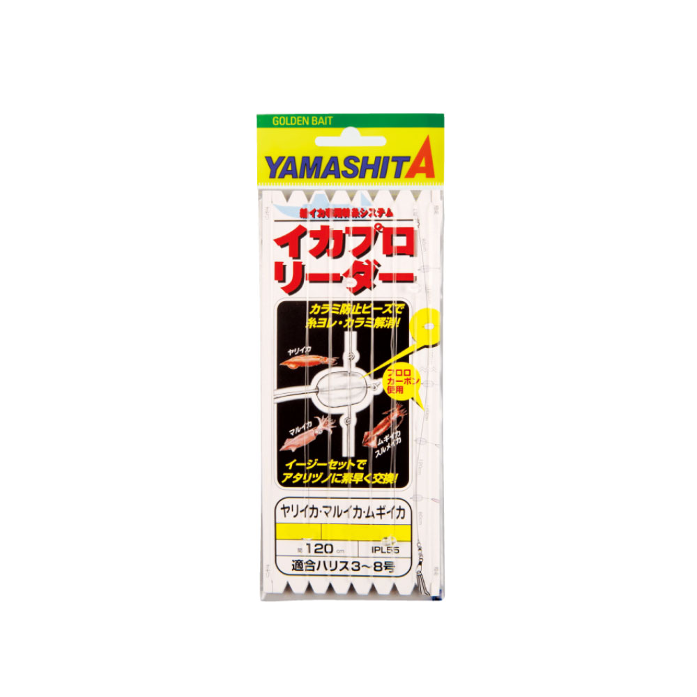 【Cpost】ヤマシタ イカプロリーダー 5-7 120cm(yamaria-361599)