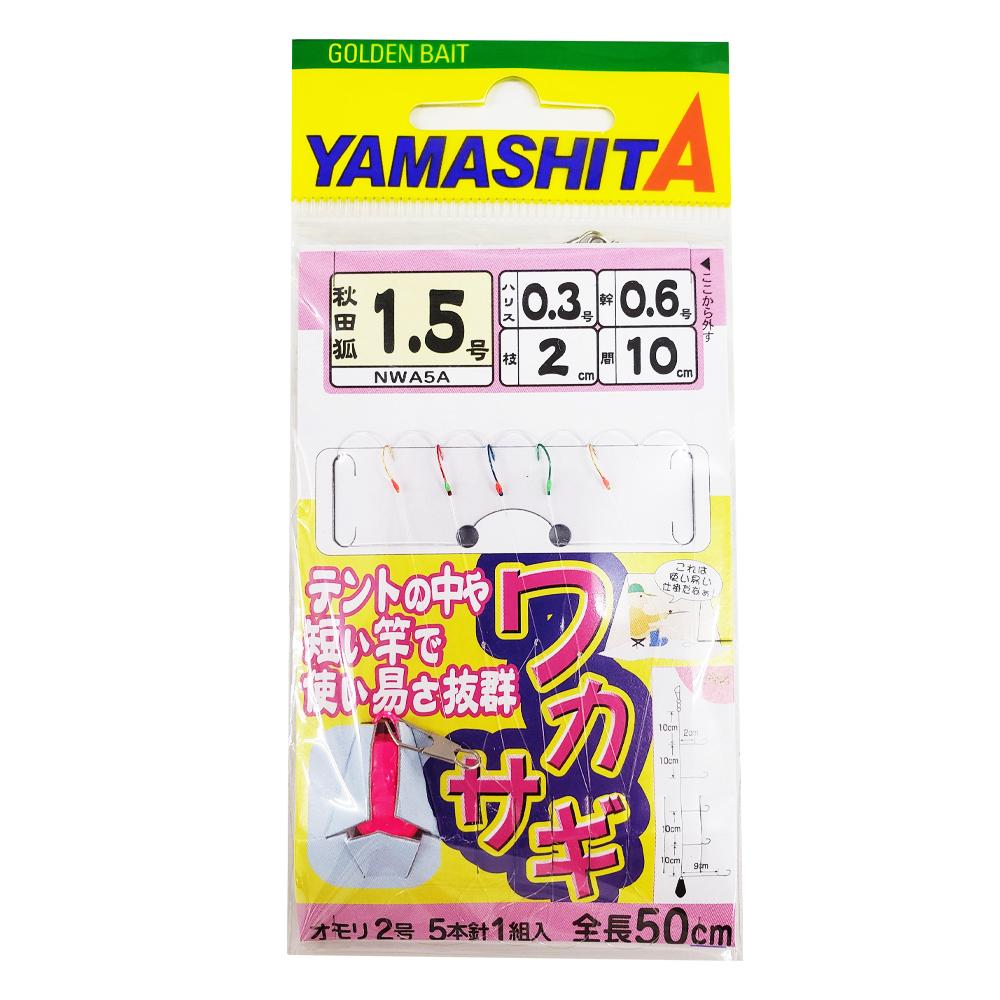 【Cpost】ヤマシタ ワカサギ仕掛7本針 NWA5A 全長50cm 秋田狐1.5号 (yamaria-442229)