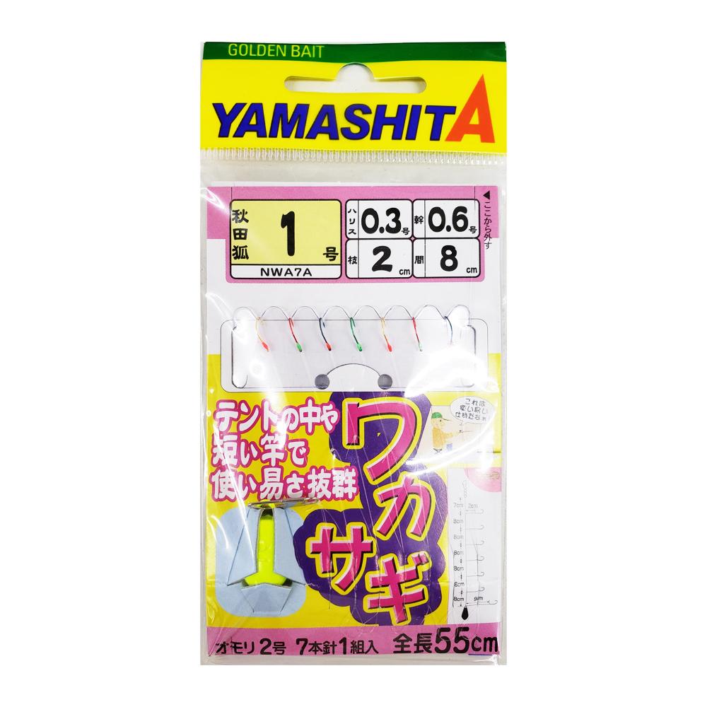 【Cpost】ヤマシタ ワカサギ仕掛7本針 NWA7A 全長55cm 秋田狐1号 (yamaria-442274)