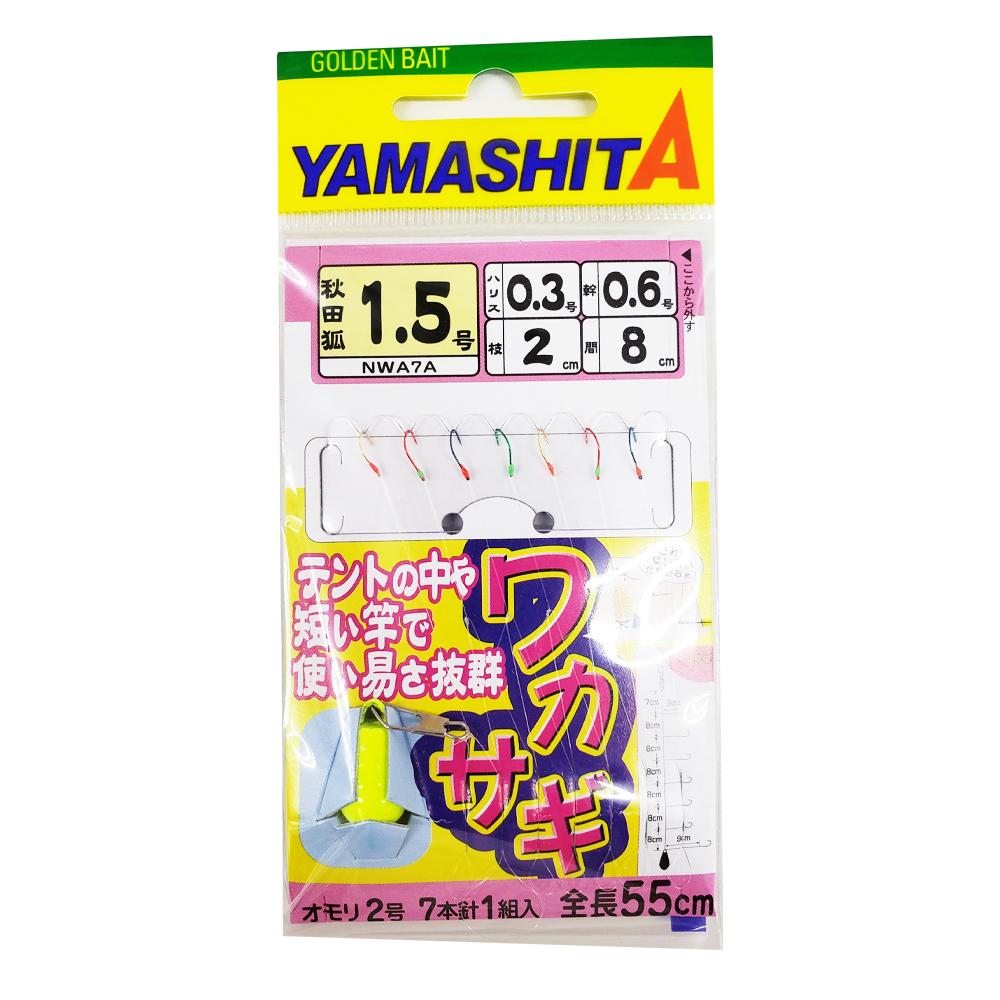【Cpost】ヤマシタ ワカサギ仕掛7本針 NWA7A 全長55cm 秋田狐1.5号 (yamaria-442281)