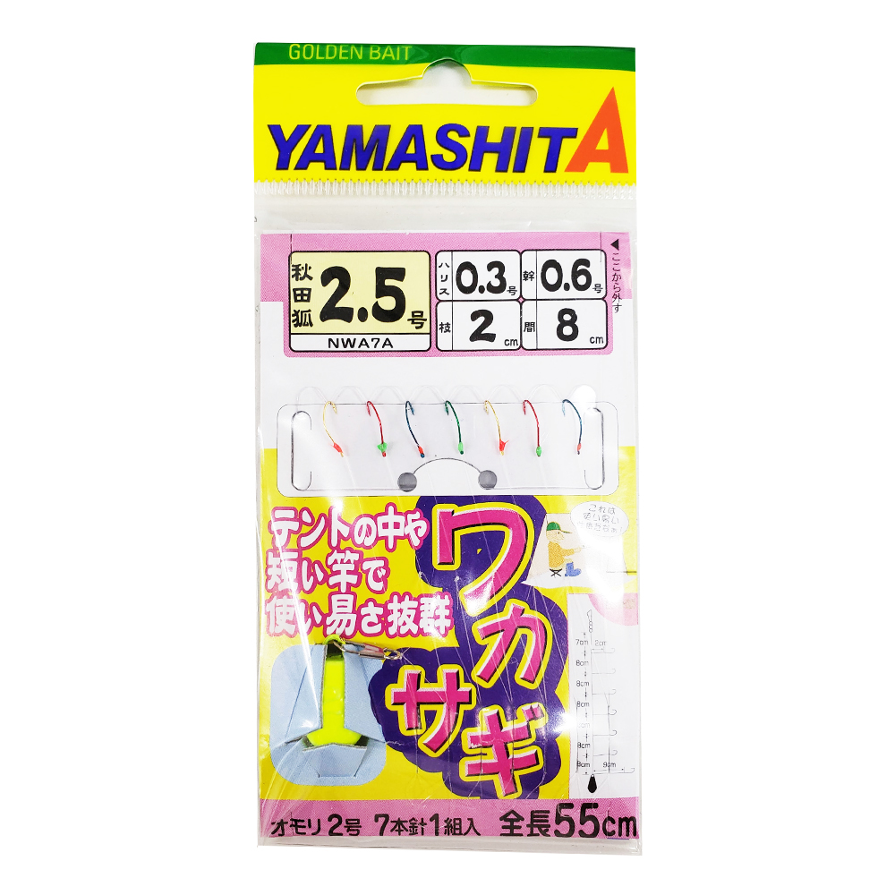 【Cpost】ヤマシタ ワカサギ仕掛7本針 NWA7A 全長55cm 秋田狐2.5号 (yamaria-442304)