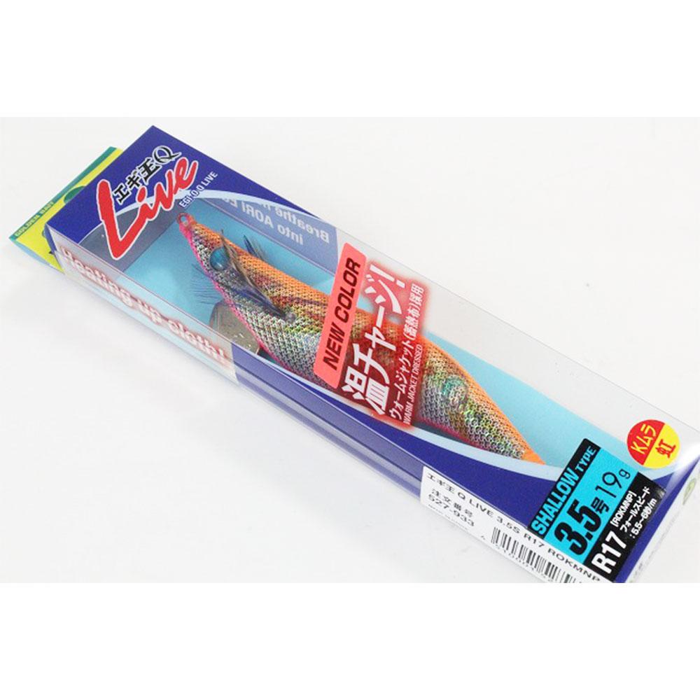 【Cpost】ヤマシタエギ王 Q LIVE 3.5号 シャロー ROKMNP(yamaria-527933)