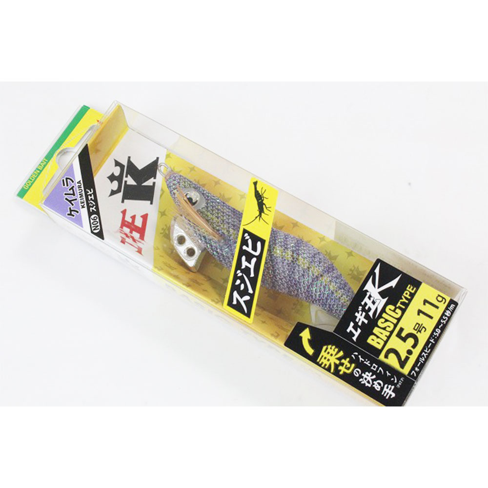 【Cpost】ヤマシタ エギ王 K HF 2.5号 N06 SE(yamaria-560930)