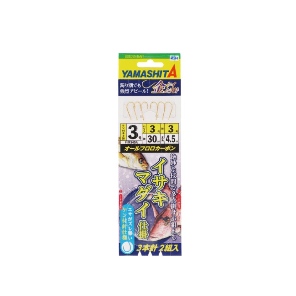 【Cpost】ヤマシタ イサキマダイ仕掛 FIM345A 4-4-4(yamaria-603736)