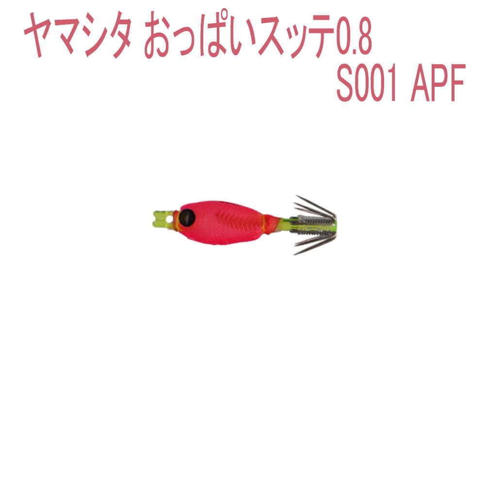 【Cpost】ヤマシタ おっぱいスッテ0.8S001 APF(yamaria-606447)