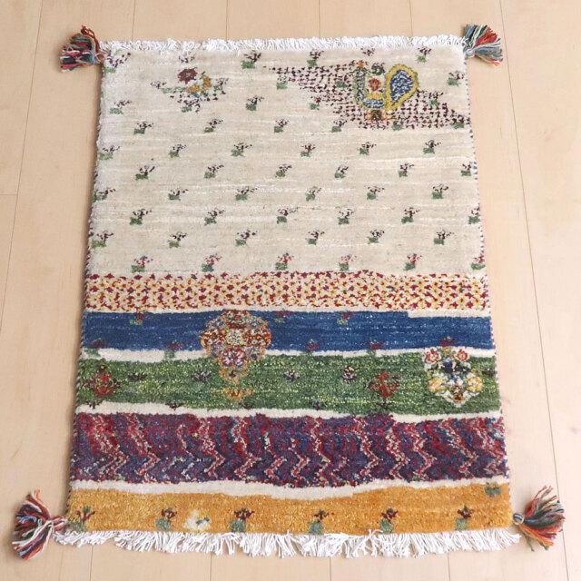 ギャッベ(ギャベ)玄関マットイラン産手織り天然ウールホシナマイルリバフ