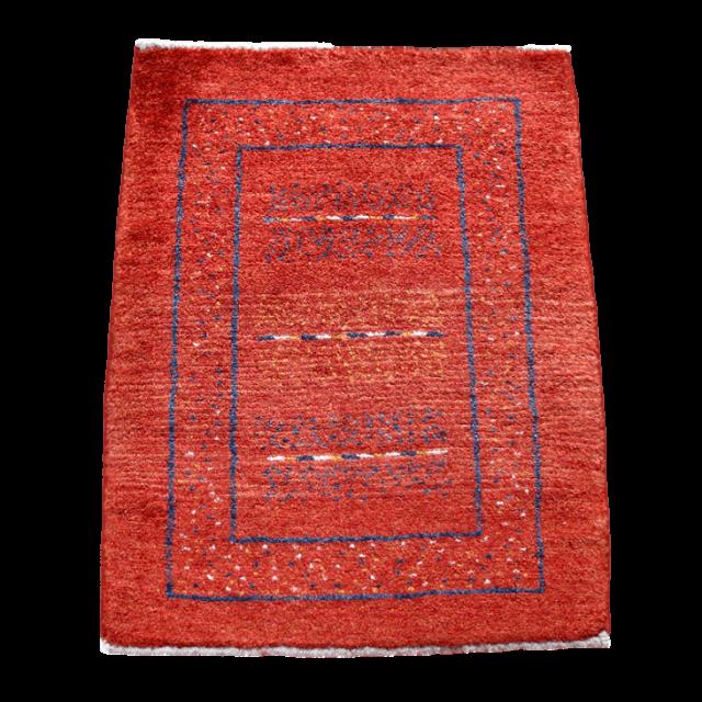 ギャッベ/アマレ、細かな上質ランク 87×68cm(ZSS-843)